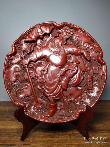 旧藏剔红漆器赏盘《镇邪迎福》钟馗屏风摆件直径23.5厘米高2.4厘米,重570克,¥420
