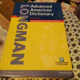Longman advanced American dictionary 精装第二版
