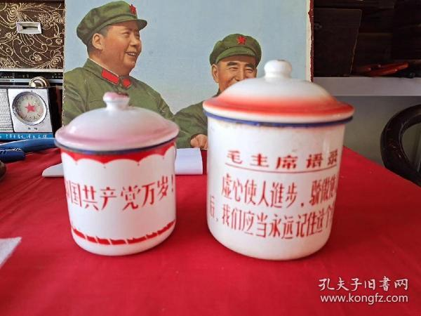 刚刚收到文革时期一对好品相的茶缸!题材好,保老保真