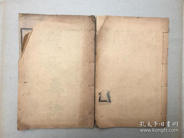 少见   民国7年  千顷堂石印【疔疮要诀】2册一套全  多图