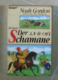 德文原版 Der Schamane by Noah Gordon 著