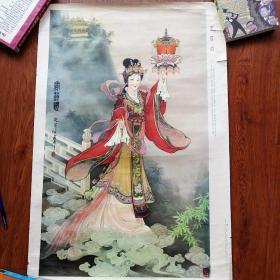 宣传年画宝莲灯二开上海人民美术出版