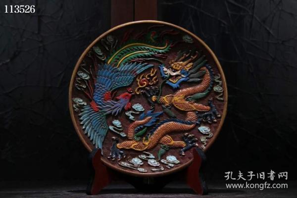 古董收藏剔红漆器彩绘龙凤呈祥赏盘摆件