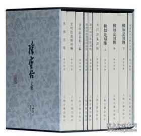 陈寅恪文集:纪念版(平装一版一印,共印刷1050套,数量稀少)