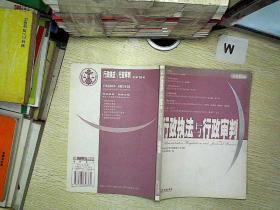 行政�谭ㄌ�补天没有回头�c行政��判(2005年・第2�・�第14集)