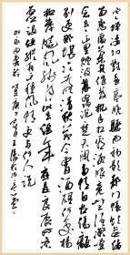 【保真】中书协会员、国展获奖专业户王涛行书力作:柳永《雨霖铃》