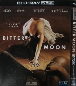 苦月亮(BD50珍藏版)