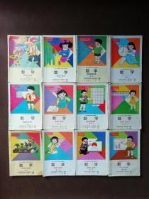 80后九十年代人教版老课本九年义务教育六年制小学教科书数学课本一套