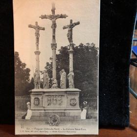 法国历史世界名画贺卡片