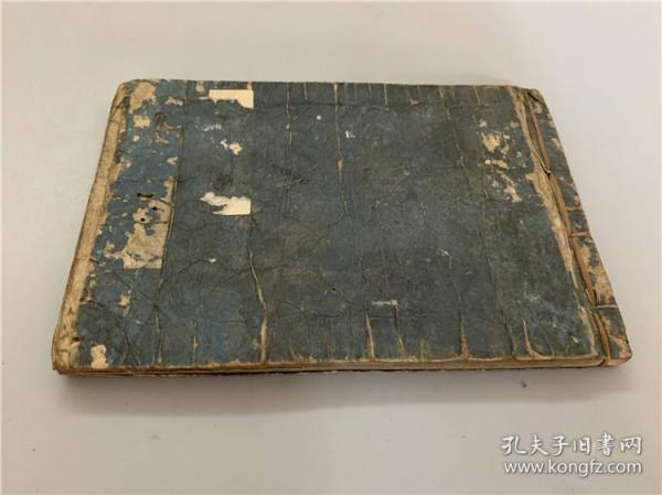 和刻本《我守》1册全,江户时期的心学教养,教育类,有插图,后附《新实语教》(汉文),天明4年刊本