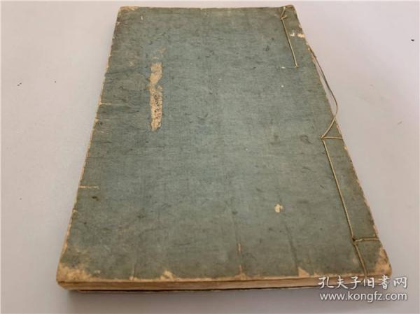 日本中医古药方抄本《方极》1册全,末附《附方补遗》《分量考》等,东洞先生撰