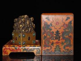 珍藏漆器盒套章老黄铜镶嵌宝石《乾隆御印》九龙戏珠玉玺印章一套书房摆件 漆器盒高22.5厘米长17厘米宽17厘米,印章高14厘米长9.5厘米宽9.5厘米,总重3790克,¥790元