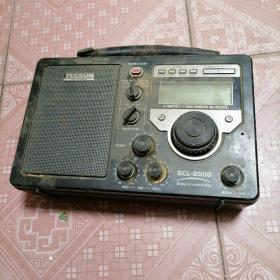 TECSUN BCL-2000