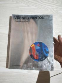 VERNER PANTON Das Gesamtwerk<限期特价>