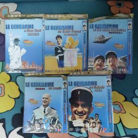 警察系列喜剧 警察智斗外星人 警察结婚记 退休警察 圣特鲁佩斯的警察 警察在纽约 5张DVD合售