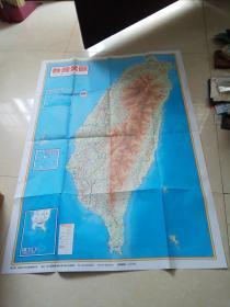 台湾全图(对开左右)