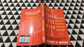 ZONE TO WIN GEOFFREY A. MOORE