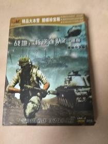 战地:叛逆连队-越南(简体中文版)