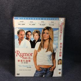 毕业生前传 又名 流言蜚语     DVD      光盘 (碟片未拆封)多网唯一 外国电影 (个人收藏品) 绝版