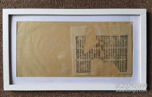 画框 29X51cm,单价:10元。若干。