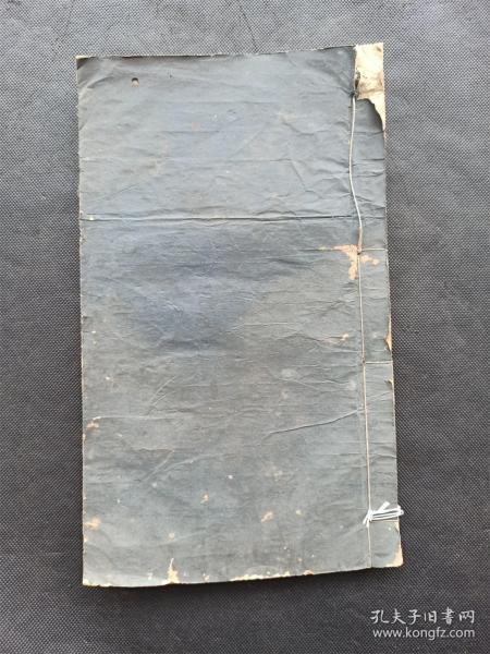 《开平文解》全书共1册全,即《许氏说文解字》双声叠韵谱,大开写刻本,刊印精良,字迹美观清晰,有一些水渍,品相较好。