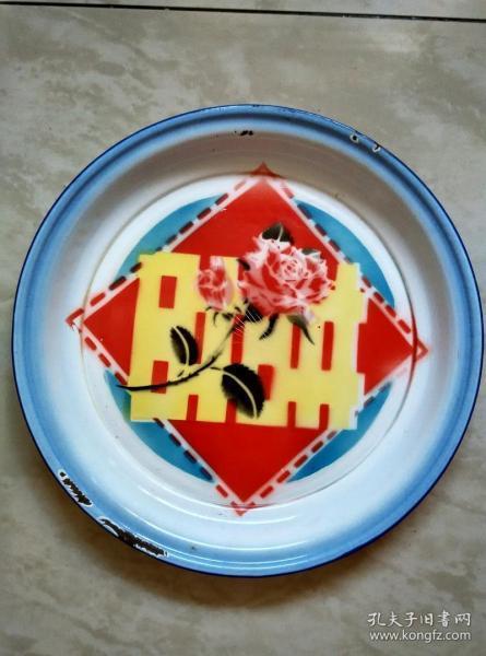 喜字搪瓷盘