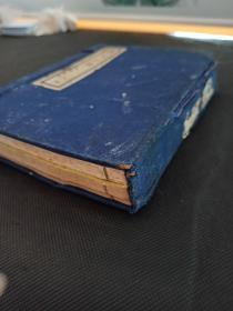 《礼记正义》全书共计3册,带原函套,印制精良,字迹清晰,内容完整,品相上佳。《礼记正义》是儒家十三经之一,是学习、研究古代文化遗产的重要文献。