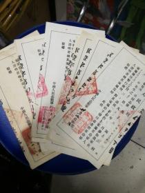 中国人民志愿军存根,10张