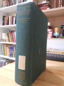 卢瑟福和查德威克两位诺奖得主的著作 Radiations from Radioactive Substances