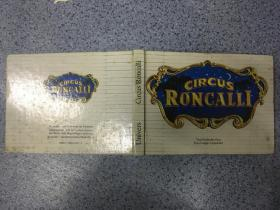Univers Circus Roncalli.