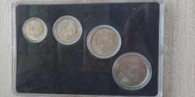 1980年第三套人民币.全套硬币含,1.2.3角和1元共4枚硬币,品如图所示,上网查询收藏价值后下拍,有退货习惯的请绕道而行,非诚勿扰