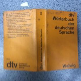 (dtv)   Wörterbuch der deutschen Sprache