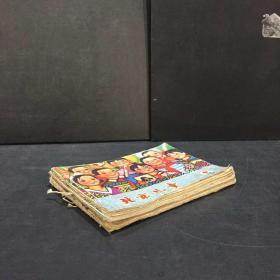 《北京儿童》共16本合售【共6本1976年第1.期3期.16期.有一期缺失封面.一期封面破损1977年第18期.】【1979年第2.4.5.16.17期.1977年第12.16.17期.1978年第10.22期共10本】1977年第17期上书口破损.1979年第2期上书口破损.整套书书脊破损其他书口和书角不同程度的磨损封面和封底破损有污渍.书口磨损有污渍.内页不同程度污渍.折角卷角.有笔记】