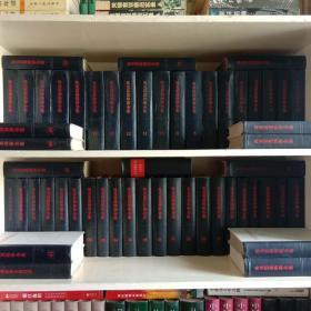 马克思恩格斯全集,全50卷,+目录+人名索引共55册。全部一版一印!难得藏品!(包快递)