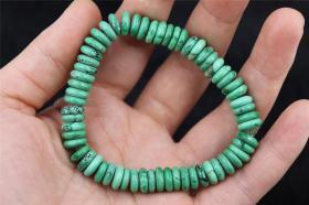 绿松石扁形手链有优化