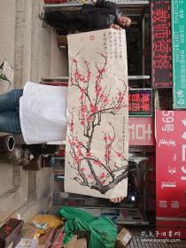 国画梅花一幅,手绘真迹,永远保真,有几处折叠造成的小口,不缺肉,不影响装裱,喜欢的来买,售出不退。