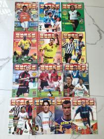 足球俱乐部2000年半月刊(第2,16,17,18,19,20.21,22,23,24期+2002年半月刊(1,2.3期))一共13本合售