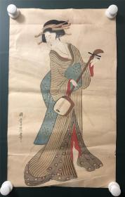 日本回流字画 软片3516 老印刷品(木板印)
