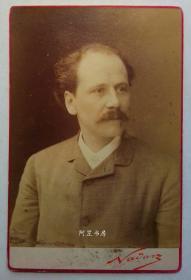法国著名音乐家马斯奈亲笔信札配原版橱柜蛋白老照片Jules Massenet名人信札精品