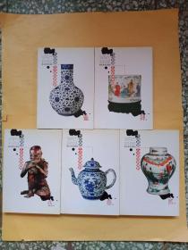 中国嘉德艺术品投资图典:瓷器 + 杂项 (1-5册全)