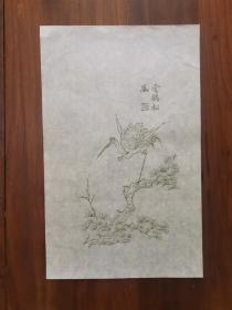 木版水印老笺一张