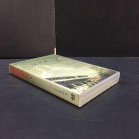 光碟DVD《齐鲁青未了》十集大型纪录片4张装