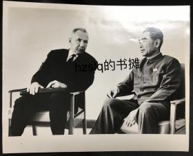 【名人影像】1969年9月前苏联总理柯西金(Kosygin)访华与周恩来会谈时合影,历史背景详见描述。此为英国Central Press Photos通讯原版照片,影像清晰、品佳难得,26x20cm