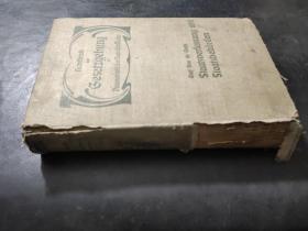 Der Bersetzgebung in Preussen unddem Deutschen Reiche 德文书籍 以图为准  馆藏  有关宪法