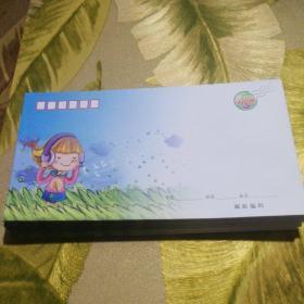 校园邮信封(温馨童心怀旧,100枚和售)