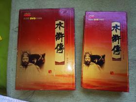 四十三集电视剧-水浒传DVD一套15碟装