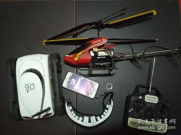 影视周边玩具坦克车无线遥控飞机
