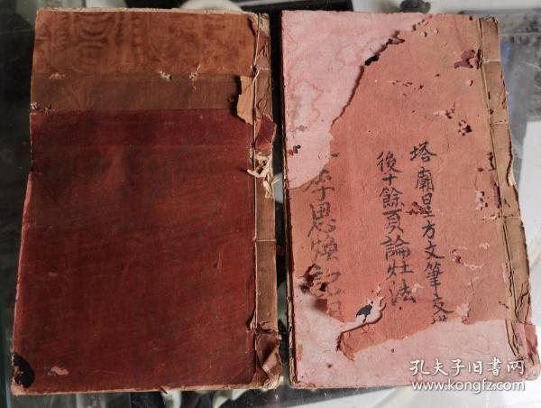 清代乾隆板地理秘籍,陽宅三要兩本四卷一套全