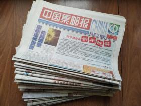 《中国集邮报》2004年,共80期,见详细描述。
