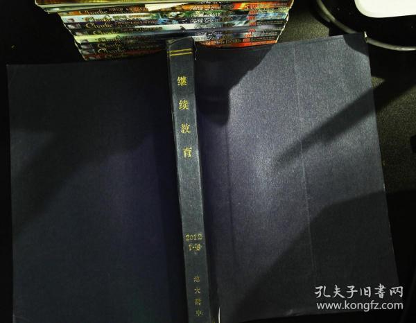 缁х画����2012 骞�1-6��锛���璁㈡��锛�